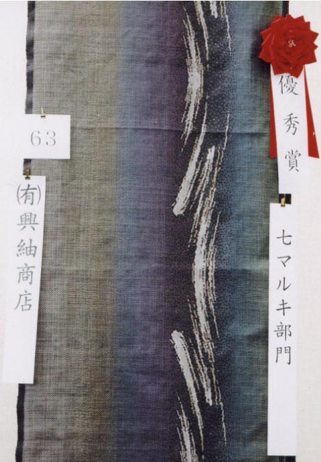 20057maruki