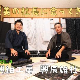 社長のインタビューが「ジョブセンバかわら版4,5月号」に掲載されました。