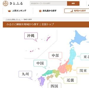 龍郷町のふるさと納税のお礼の品としても大人気です!