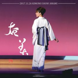 11/26(日)奄美パークのイベントに興紬が登場します!