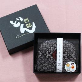 「西郷どん」公式ロゴ化粧箱入り大島紬マルチケース
