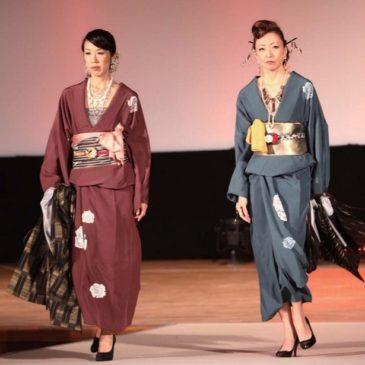 12/1(日)奄美パークで着物ショーが開催されます!