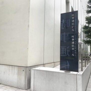 2020 「本場奄美大島紬展 結 yui 」~繋いでいく。この技を未来へ~ に出展します